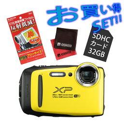 FinePix 【SDカード32GB&マイクロファイバークロス&液晶保護フィルムセット】フジフィルム FinePix XP130 イエロー デジタルカメラ