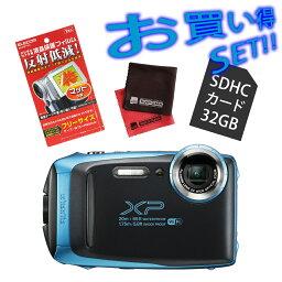 FinePix 【SDカード32GB&マイクロファイバークロス&液晶保護フィルムセット】フジフィルム FinePix XP130 スカイブルー デジタルカメラ