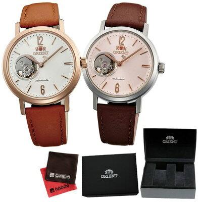 (ペア箱入り・クロスセット)(国内正規品)(オリエント)ORIENT 腕時計 WV0461DB (ホワイト)・WV0471DB (ピンク) (スタイリッシュ&スマート)STYLISH AND SMART セミスケルトン(自動巻き ユニセックス アナログ 革バンド ペアウォッチ)(快適家電デジタルライフ)