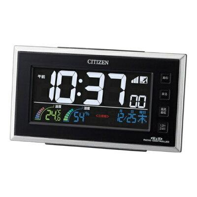 リズム時計 CITIZEN (シチズン)電波めざまし時計 パルデジットネオン121 8RZ121-002【快適家電デジタルライフ】