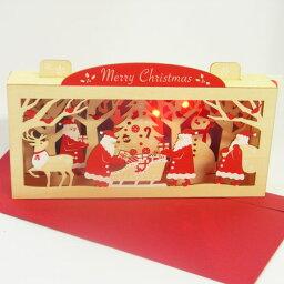 サンリオ メッセージカード s7321 天然木使用 クリスマスライト&メロディカード 木製ボックスカード 20曲入り[Sanrio]サンリオ・メッセージカード・立体カード