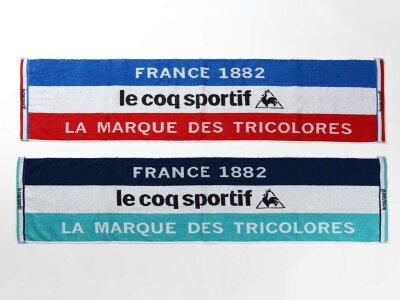ルコック タオル【le coq sportif】スポーツタオル ルコックスポルティフ 約34x110cmLecoq-019