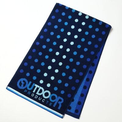 OUTDOORスポーツタオル 34x110cm【 ODT-1002 ブルー】アウトドアプロダクツ