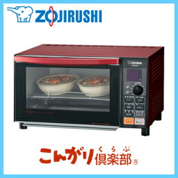 象印 限定クーポン配布中★ZOJIRUSHI〔象印〕 オーブントースター ET-FM28 RL【TC】【取寄せ品】