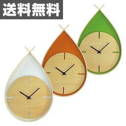 ティアーズクロック ヤマト工芸 掛け時計 【ティアーズクロック W】 YK06-001 掛け時計 掛時計 時計 壁掛け ウォールクロック 木製 おしゃれ 【送料無料】