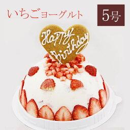 アイスケーキの通販 アイスケーキ 誕生日 5号 いちごヨーグルトアイスケーキ お誕生日 アイスクリームギフト アイスクリームケーキ プレゼント カード付き アイスクリーム 魁ジェラート