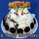 アイスケーキの通販 クリームクッキーアイスケーキ お誕生日 バースデイ お誕生会 ホームパーティー プレゼント カード付き アイスクリーム 魁ジェラート