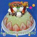 アイスケーキの通販 抹茶アイスケーキ 和風味 お誕生日 バースデイ お誕生会 ホームパーティー プレゼント カード付き アイスクリーム 魁ジェラート