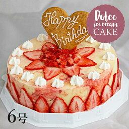 ミルフィーユ アイスケーキ 誕生日 いちごのミルフィーユ 6号サイズ(18cm)アイス アイスクリーム ギフト 大きめサイズ 大人数用 お誕生日 バースデイ お誕生会 ホームパーティー プレゼント カード付き アイスクリーム いちごデコレーション あす楽
