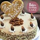 アイスケーキの通販 アイスケーキ 誕生日 チョコレートアイスケーキ 5号サイズ アイス アイスクリーム ギフト チョコレートケーキ お誕生日ケーキ バースデーケーキ アイス プレゼント カード付き 魁ジェラート あす楽