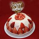 アイスケーキの通販 いちごヨーグルトアイスケーキ お誕生日 バースデイ お誕生会 ホームパーティ プレゼント カード付き アイスクリーム 魁ジェラート