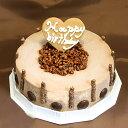 アイスケーキの通販 アイスケーキ 誕生日 チョコレートアイスケーキ 6号サイズ 直径18cm 大きめサイズ 大人数用 チョコレートは最高級品質 お誕生日 バースデイ お誕生会 ホームパーティ プレゼント カード付き アイスクリーム 魁ジェラート