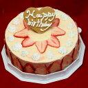アイスケーキの通販 いちごのミルフィーユ 6号サイズ(18cm) 大きめサイズ 大人数用 お誕生日 バースデイ お誕生会 ホームパーティー プレゼント カード付き アイスクリーム いちごデコレーション