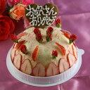 ミルフィーユ アイスクリーム・ジェラート 母の日プレゼントギフト 苺のミルフィーユアイスケーキ