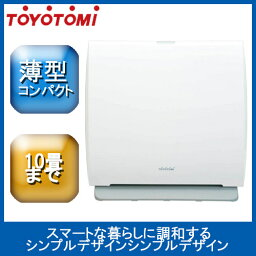トヨトミ トヨトミ 空気清浄機 ホワイト AC-V20D【空気清浄機 空気清浄器 花粉 オススメ 綺麗な空気】