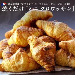 パンのギフト 人気ブランドランキング ベストプレゼント