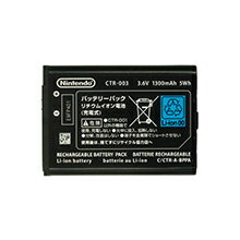 WII 【送料無料】【新品】Wii U ニンテンドーWii U PROコントローラー [WUP-005]/3DS 専用 バッテリーパック(CTR-003) 任天堂 純正品 本体