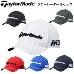 テーラーメイド 2018年モデル TaylorMade テーラーメイド ツアーレーダー ゴルフキャップ ANU20
