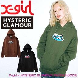 エックスガール X-girl エックスガール 【X-girl × HYSTERIC GLAMOUR PATCH HOODIE】 ヒステリックグラマー スウェット フーディー パーカー レディース 105204012023