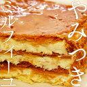ミルフィーユ 魅★ルフィーユチーズケーキ<ミルフィーユ×チーズケーキ>