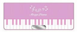 メゾピアノ メゾピアノ「MezzoPiano」2019新学期2ドア削り付筆入れ(マグネット筆箱)(392MZ)