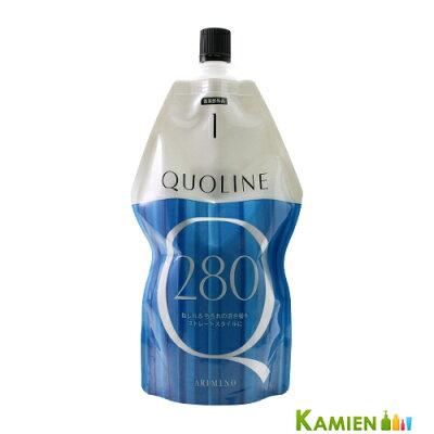 アリミノ クオライン T 280 1剤 400g