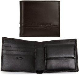 7a6a65d3cbbb ブルガリ 二つ折り財布(メンズ) BVLGARI ブルガリ メンズ小銭入れ付き2つ折り財布