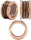 ブルガリ Bzero1 指輪(レディース) BVLGARI ブルガリローマビーゼロワンリングブロンズセラミックサーメット18Kピンクゴールド4バンドリングリング 指輪螺旋を細く解釈したデザインローズゴールドROMA B-Zero1 RING ROSEGOLD&CERMET円形競技場コロッセオインスピレーション