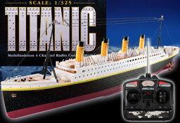 船・ボート レオナルドディカプリオも唸る!映画化され世界中を感動の渦に巻き込んだ豪華客船「タイタニック」がラジコンで甦りました全長80cmの超ド迫力のにリアルな外観ボディライト点灯など細部までこだわり、さらに臨場感をかもし出すR/C 1/325スケール TITANIC