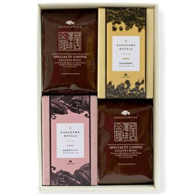 【おすすめコーヒーギフト】金澤屋ブレンドコーヒー2種&金澤ロワイヤルブランデーケーキ2個ギフトセット