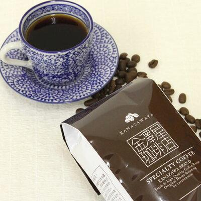 インドネシア・マンデリン・トバブルー200g/自家焙煎コーヒー豆 ストレートコーヒー豆 スペシャルティコーヒー