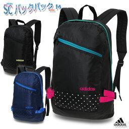 アディダス アディダス adidas SC バックパック M レディース リュックサック ブラック/ネイビー 18リットル BIO80