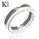 ブルガリ Bzero1 指輪(レディース) 【ギフト品質】【SPECIAL梱包】【名入れ】ブルガリ/BVLGARI レディース メンズ ジュエリー リング/指輪 ビーゼロワン リング セーブザチルドレン Ag925×セラミック 誕生日