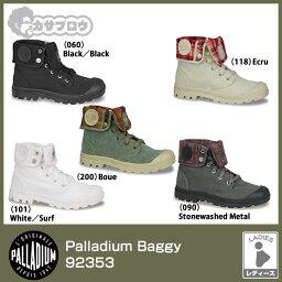 パラディウム スニーカー パラディウム バギー 靴 レディース palladium Baggy Hi キャンパス ハイカット 92353【05P03Dec16】