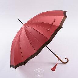 ブランド傘 レディース 人気ランキング ベストプレゼント
