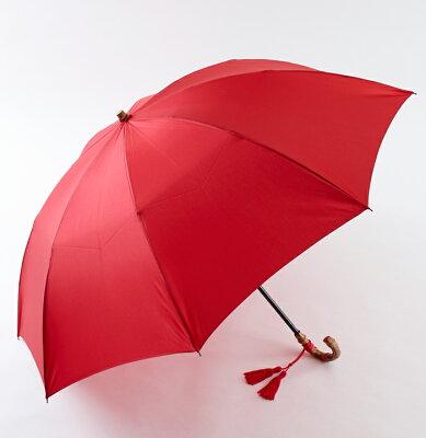WAKAO【名入れOK】◆ラミア◆センチュリーレッド(二段式折畳傘)ワカオ赤い傘*お名前入りチャームをつけられます*(オプション/所要約7-10日)*みや竹オリジナル仕上げ*
