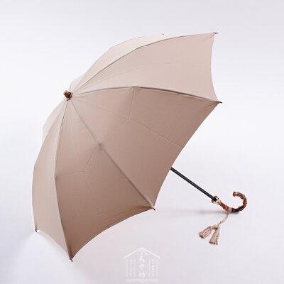 【ご予約品/9月上旬入荷予定】ワカオ ジョアンヌ Excel-Mode47(ベージュ)WAKAO 晴雨兼用折畳47cm折UVパワーカット・サラクール生地店主おすすめ ワカオ UVカット日傘※盛夏には間にあいませんが秋の行楽には間にあいます