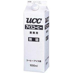 上島珈琲店 UCC アイスコーヒー業務用無糖 1L×24本