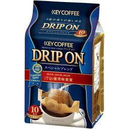 キーコーヒー スペシャルブレンド コーヒー キーコーヒー ドリップオン スペシャルブレンド 10杯分×6