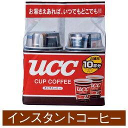 上島珈琲店 UCC カップコーヒー 10カップ入×6