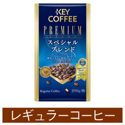 キーコーヒー スペシャルブレンド コーヒー キーコーヒー プレミアムステージVP スペシャル 200g入×3