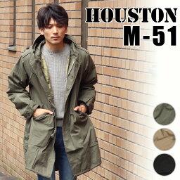 HOUSTON コート メンズ 送料無料 HOUSTONヒューストン M-51 モッズコート メンズ ロング ロングコート アウター パーカ ライナー付 ファー ミリタリージャケット ブランド 大きいサイズ 大きめ ビッグサイズ m-51 m51 裏ボア ビジネス カジュアル XL XXL 3L 4L 5L 秋 冬