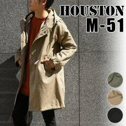 HOUSTON コート メンズ 送料無料 HOUSTON ヒューストン M-51 モッズコート メンズ ロング ロングコート アウター パーカ ライナー付 ファー ミリタリージャケット ブランド 大きいサイズ 大きめ ビッグサイズ m-51 m51 裏ボア ビジネス カジュアル XL XXL 3L 4L 5L 秋 冬