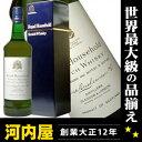 ザロイヤルハウスホールド ウイスキー ロイヤルハウスホールド 750ml 43度 正規品 (RoyalhouseHold Scotch Whisky) ローヤル ハウスフォールド ロイヤル ハウスホールド ウィスキー kawahc