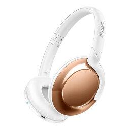 フィリップス イヤホン 高音質密閉型ワイヤレスヘッドホン Bluetooth PHILIPS フィリップス 連続再生時間:13時間 ローズゴールド SHB4805RG ◆宅