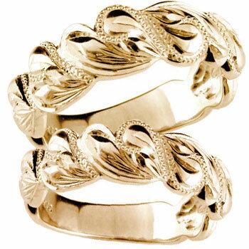 [送料無料]マリッジリング ハワイアンペアリング 結婚指輪 ピンクゴールドK18 ハート ミル打ち 2本セットブライダルジュエリー 【楽ギフ_包装】【コンビニ受取対応商品】