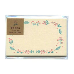 古川紙工 メッセージカード Washu メッセージカード 10枚入り【アカ】 CC179【あす楽対応】