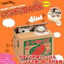 いたずらバンク いたずらBANK 貯金箱 アメショ 【 いたずらバンク いたずらBANK 猫貯金箱 イタズラバンク アメリカンショートヘアー 】