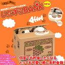 いたずらバンク いたずらBANK 貯金箱 チャトラ 【 いたずらバンク いたずらBANK 猫貯金箱 イタズラバンク ちゃとら 】