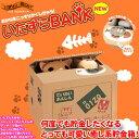 いたずらバンク いたずらBANK 貯金箱 とらねこ【 いたずらバンク いたずらBANK 猫貯金箱 イタズラバンク トラ猫 】